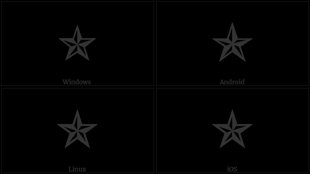 PINWHEEL STAR utf-8 character