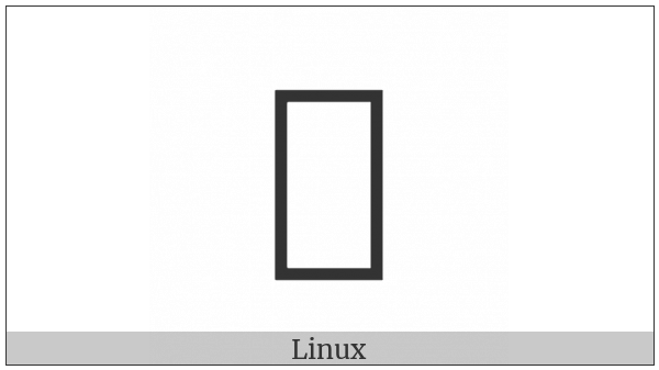Tangut Component-009 on various operating systems