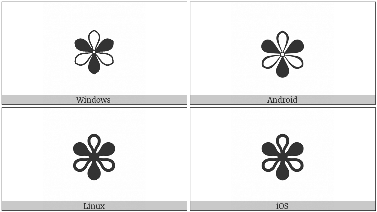 Six Petalled Black And White Florette on various operating systems