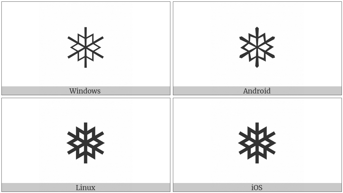 Tight Trifoliate Snowflake Utf 8 Icons