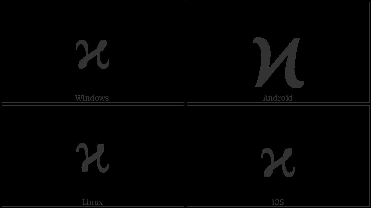 Greek Kappa Symbol on various operating systems