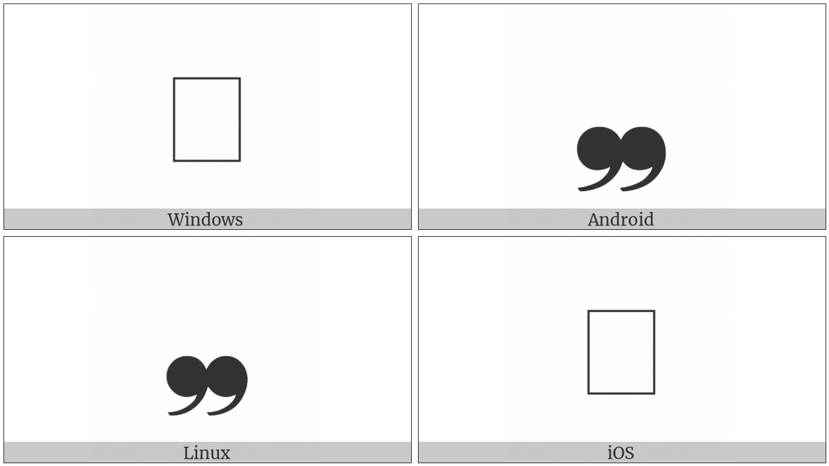 Heavy Low Double Comma Quotation Mark Ornament on various operating systems