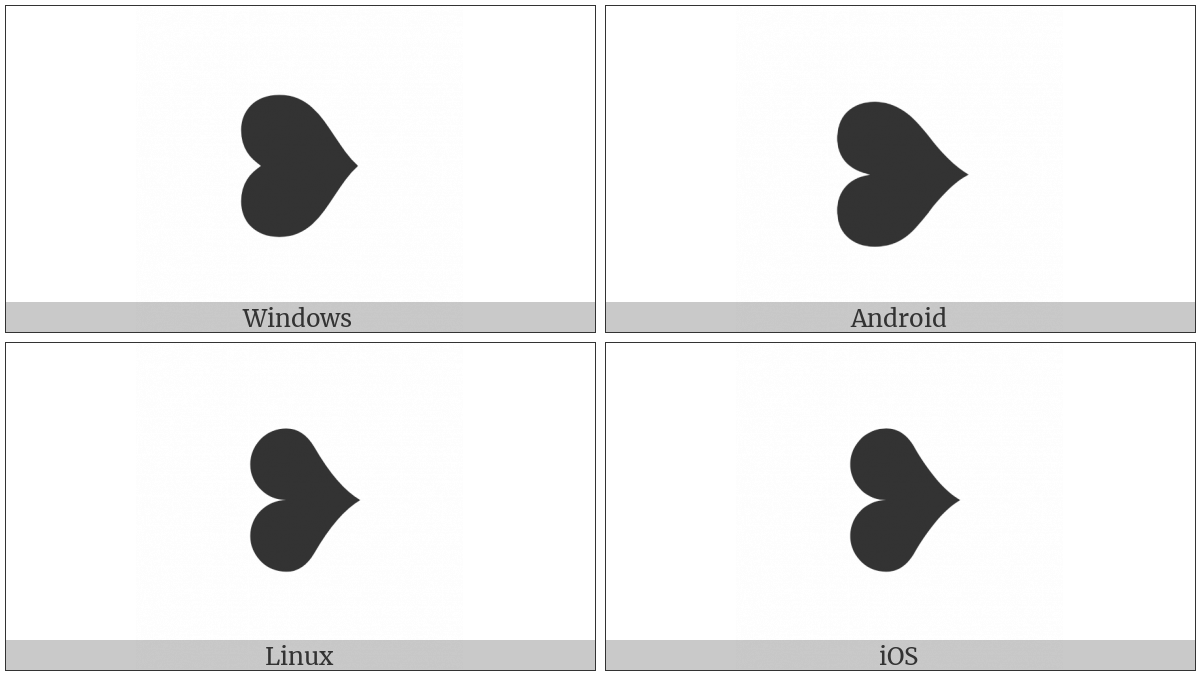 Rotated Heavy Black Heart Bullet on various operating systems