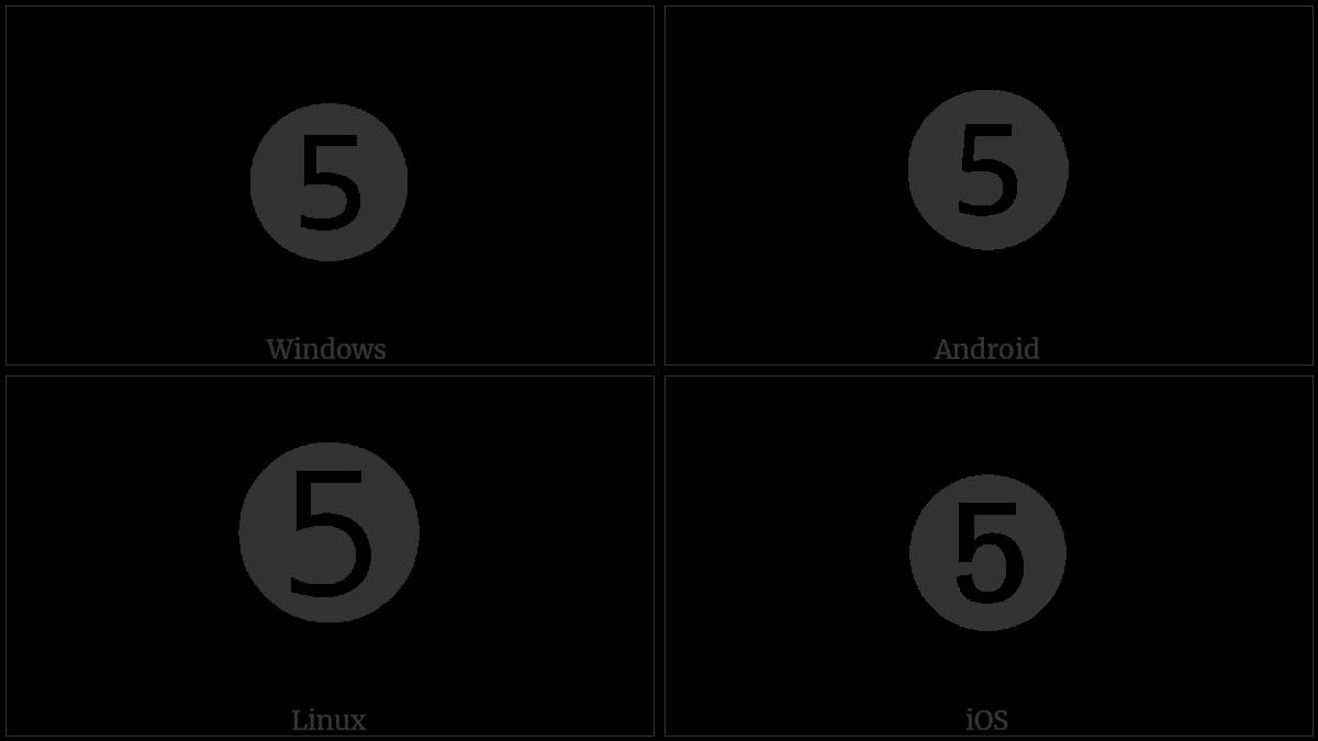 Dingbat Negative Circled Sans-Serif Digit Five on various operating systems