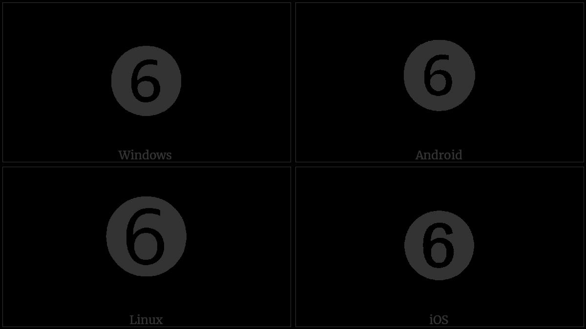 Dingbat Negative Circled Sans-Serif Digit Six on various operating systems