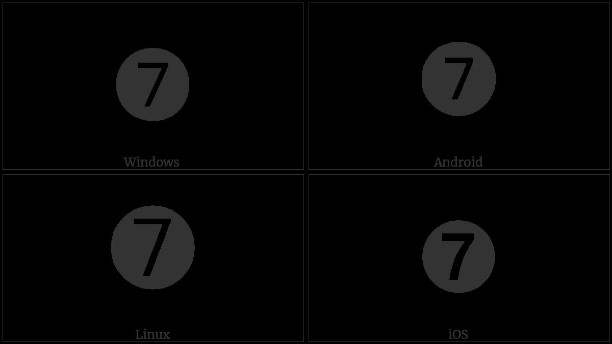 Dingbat Negative Circled Sans-Serif Digit Seven on various operating systems