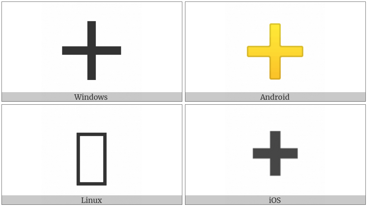 Heavy plus sign utf 8 icons heavy plus sign on various operating systems biocorpaavc Choice Image