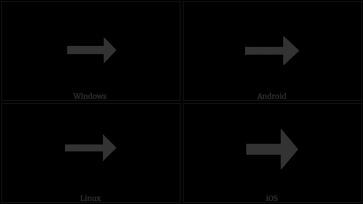 Heavy Triangle-Headed Rightwards Arrow on various operating systems