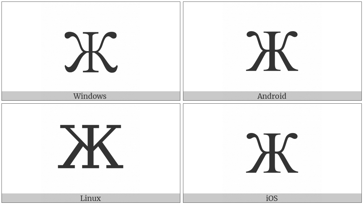 Cyrillic Capital Letter Zhe on various operating systems