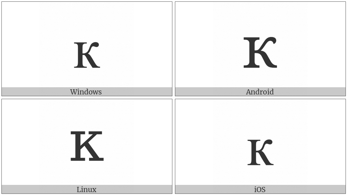 Cyrillic Small Letter Ka on various operating systems
