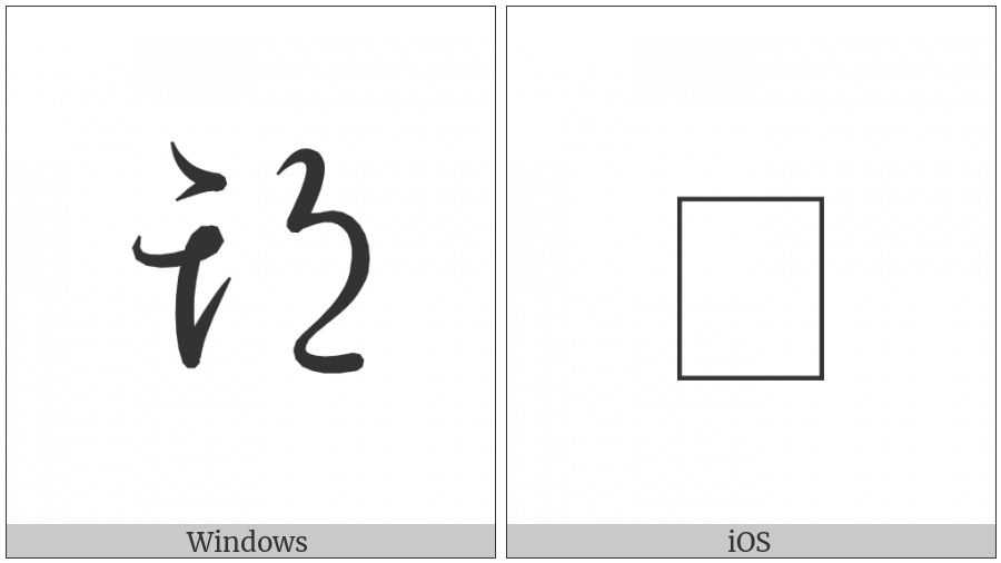 Hentaigana Letter Ko-Ki on various operating systems