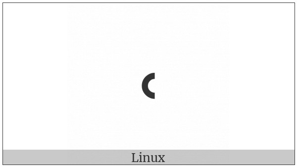 Duployan Letter I on various operating systems