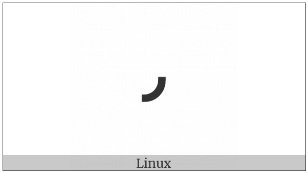 Duployan Letter Eu on various operating systems