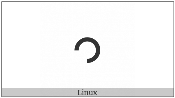 Duployan Letter U N on various operating systems