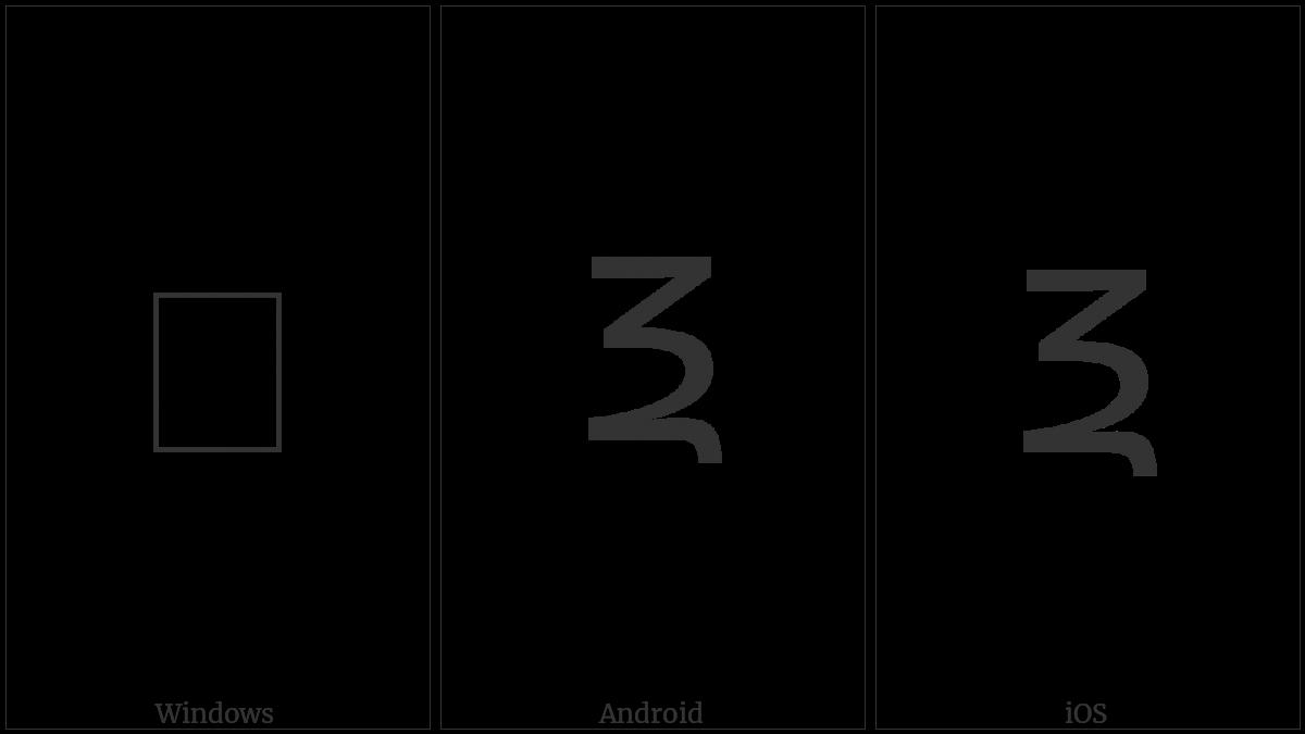 coptic capital letter ksi utf 8 icons