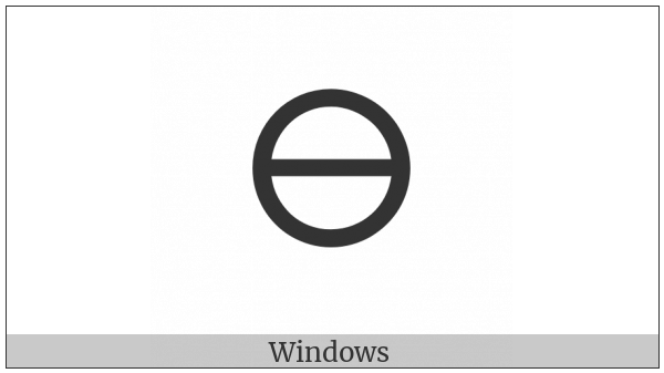 Tifinagh Letter Yab on various operating systems