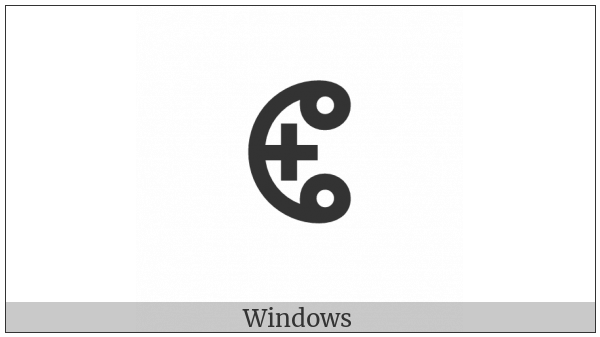 Tifinagh Letter Yach on various operating systems
