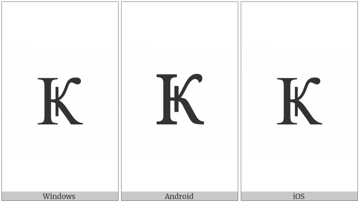 CYRILLIC CAPITAL LETTER KA WITH VERTICAL STROKE utf-8 character