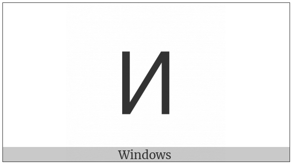 Greek Vocal Notation Symbol-12 on various operating systems