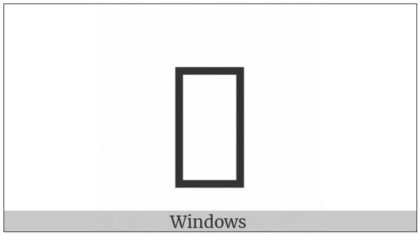 Greek Vocal Notation Symbol-20 on various operating systems