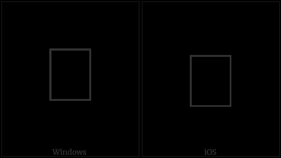 Greek Instrumental Notation Symbol-4 on various operating systems