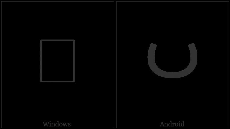 Greek Instrumental Notation Symbol-32 on various operating systems
