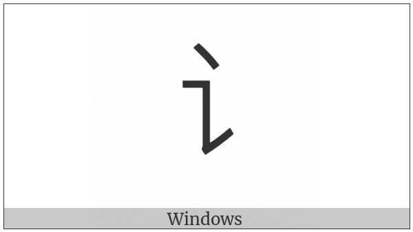 Cjk Radical C-Simplified Speech on various operating systems