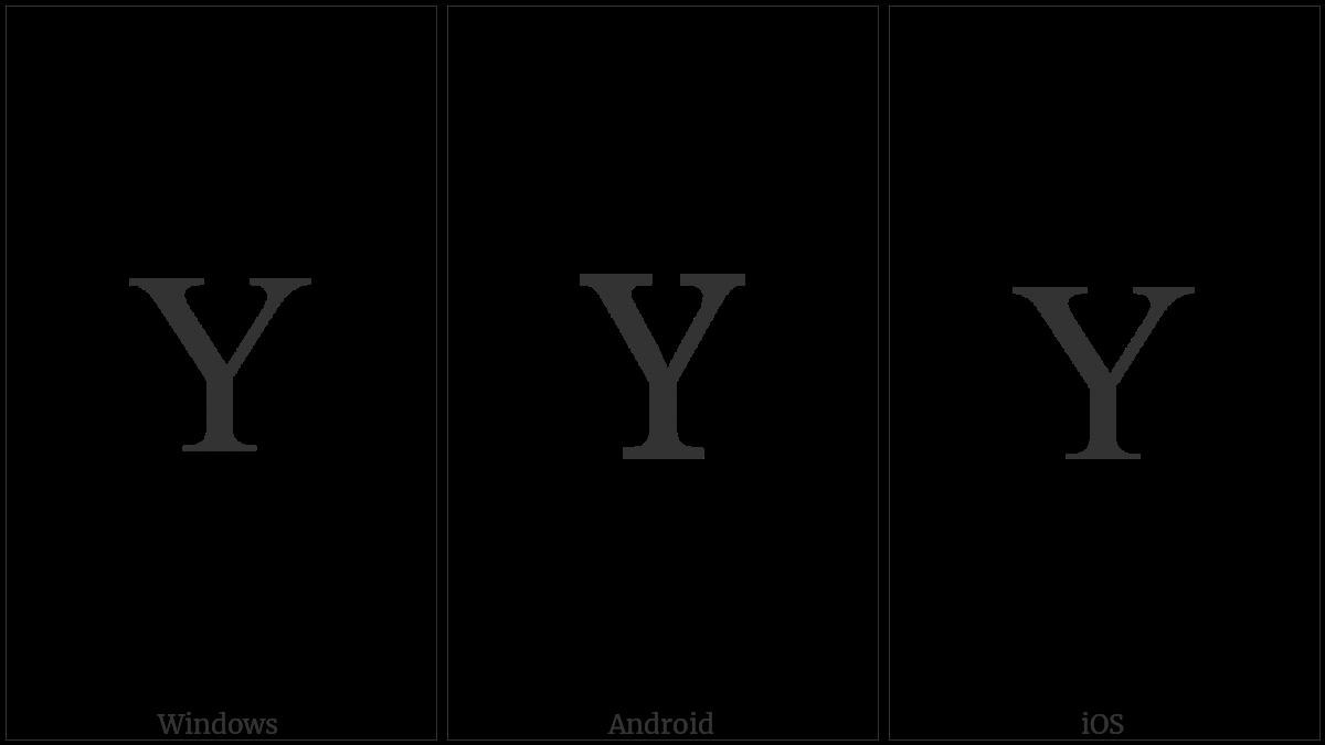 CYRILLIC CAPITAL LETTER STRAIGHT U utf-8 character