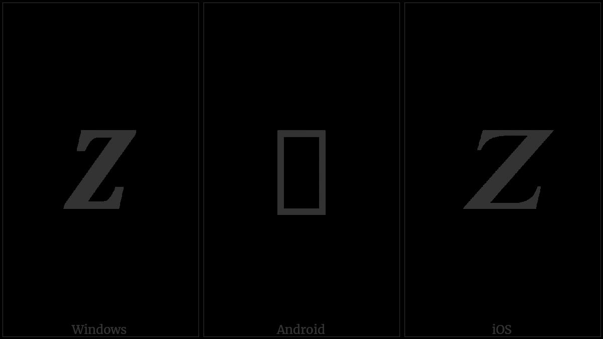 Mathematical Bold Italic Capital Z Utf 8 Icons