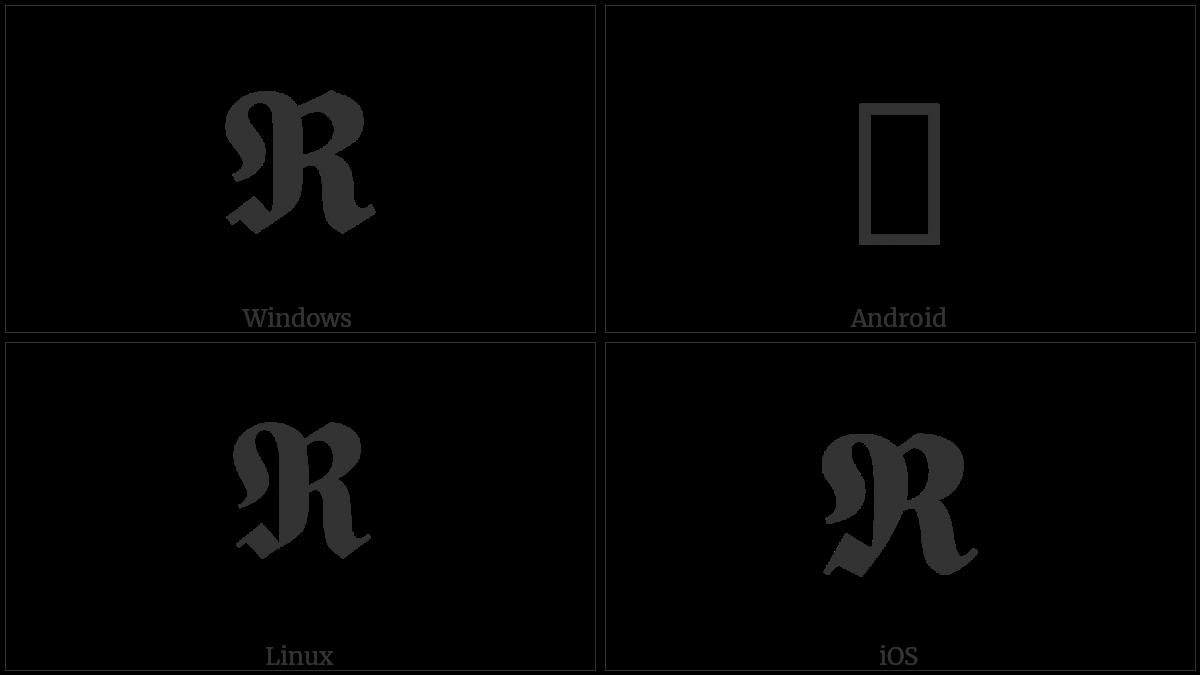 Mathematical Bold Fraktur Capital R Utf 8 Icons