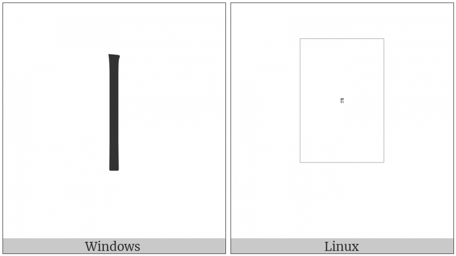 Kangxi Radical Line on various operating systems