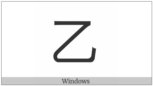 Kangxi Radical Second on various operating systems