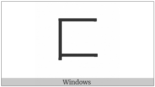Kangxi Radical Right Open Box on various operating systems