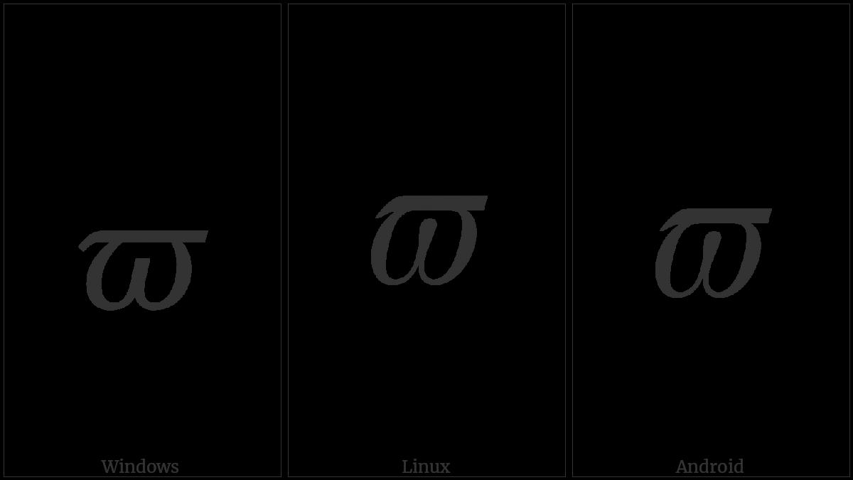 Mathematical Italic Pi Symbol Utf 8 Icons