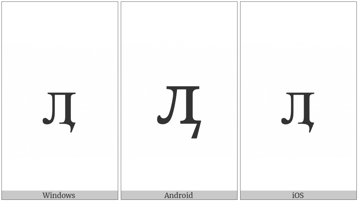 CYRILLIC SMALL LETTER EL WITH TAIL utf-8 character