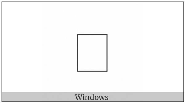 Combining Glagolitic Letter Vede on various operating systems