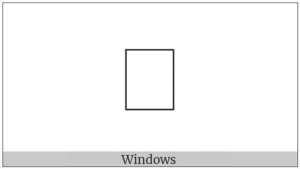 Combining Glagolitic Letter Tvrido on various operating systems