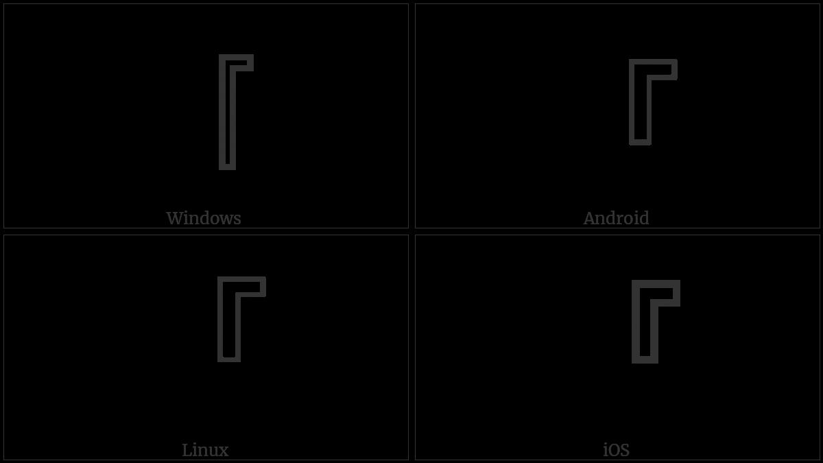 Left White Corner Bracket on various operating systems