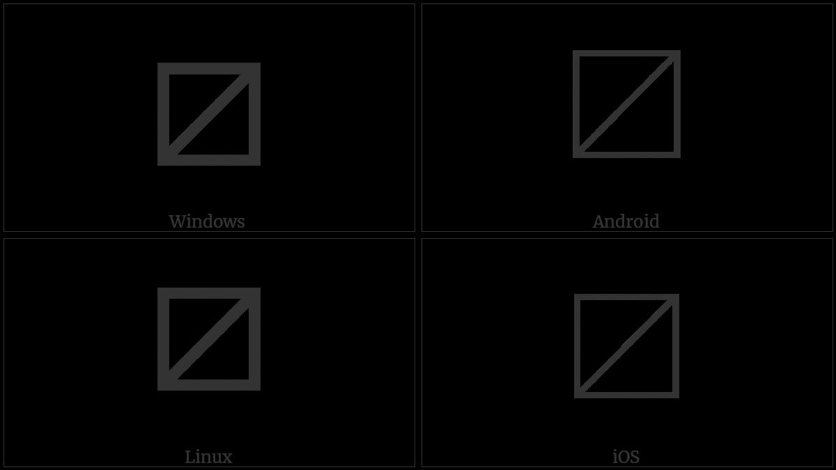 Masu Mark on various operating systems