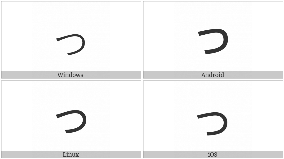 Hiragana Letter Small Tu on various operating systems