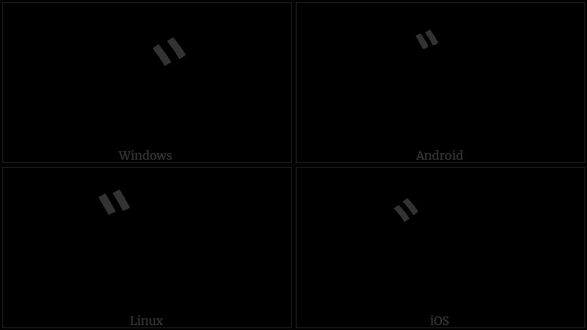 Combining Katakana-Hiragana Voiced Sound Mark on various operating systems