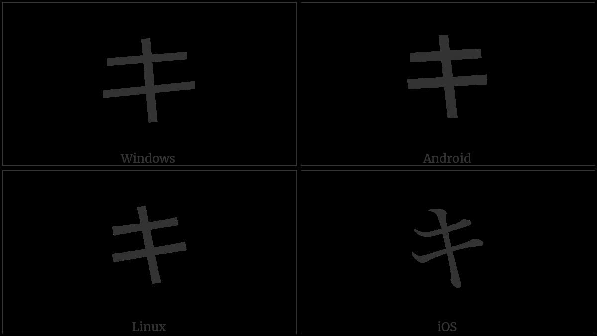 Katakana Letter Ki on various operating systems