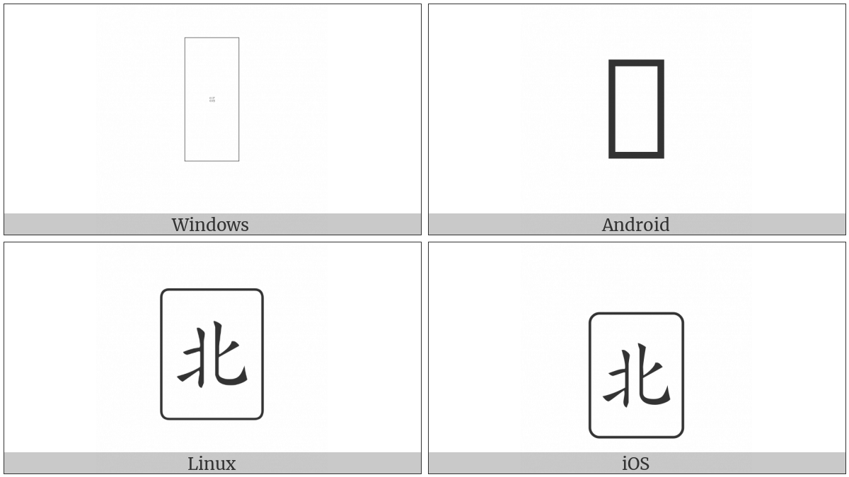 Mahjong Tile North Wind on various operating systems