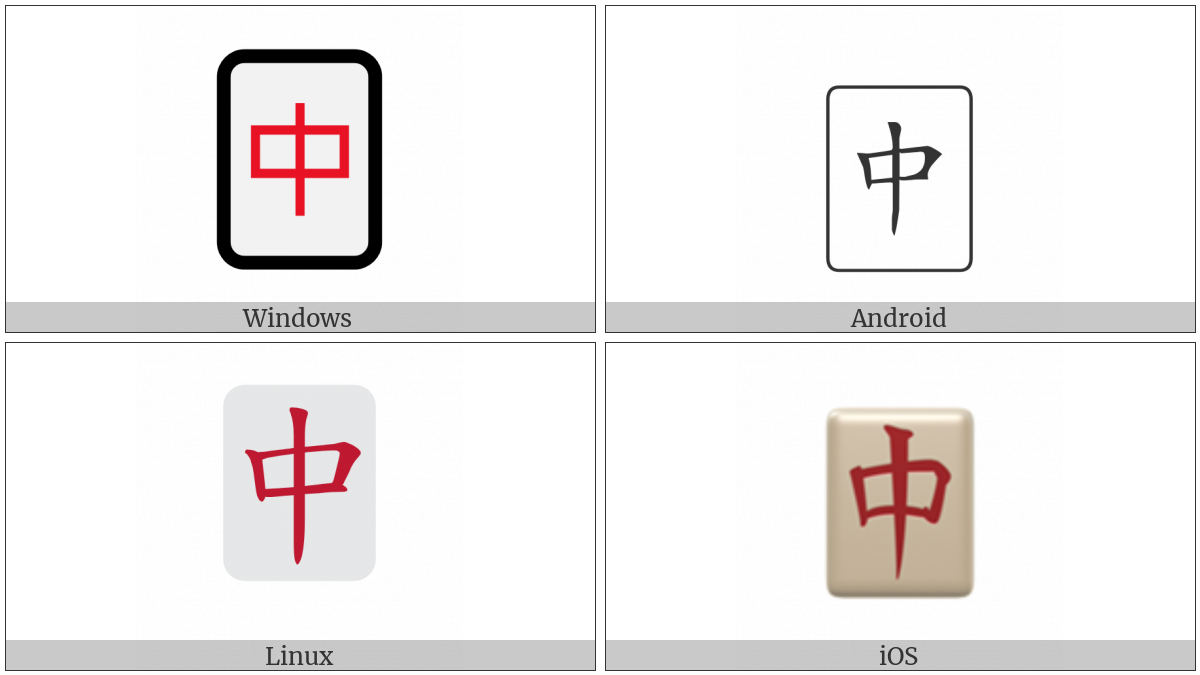 Mahjong Tile Red Dragon on various operating systems