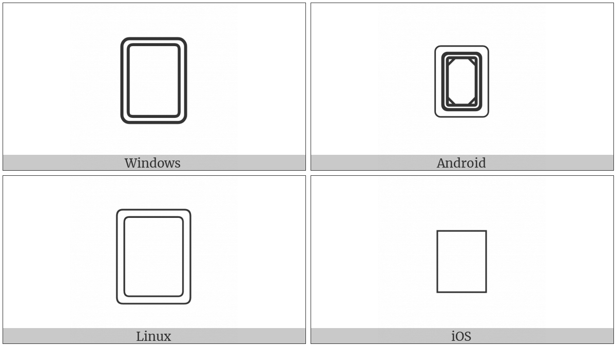 Mahjong Tile White Dragon on various operating systems