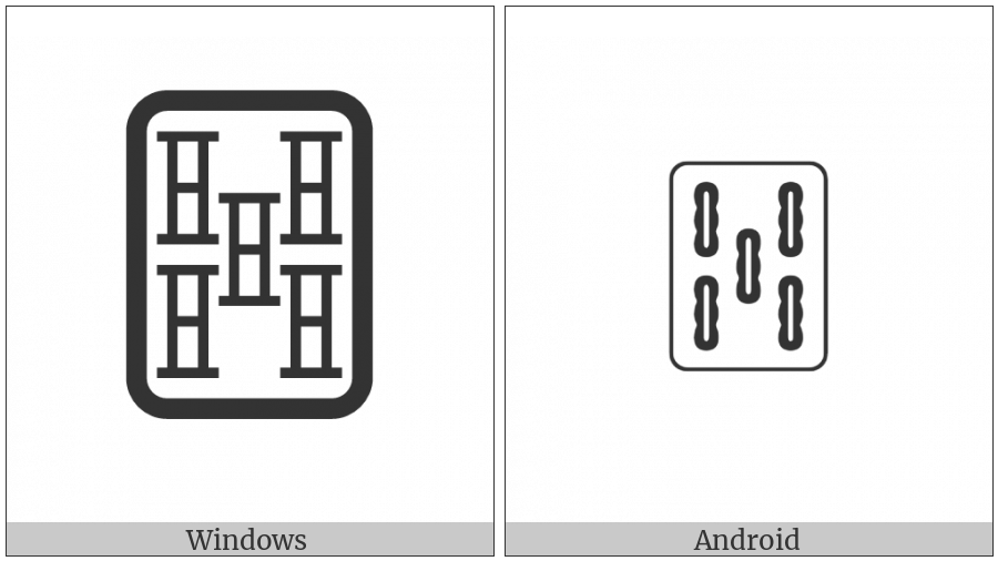 Mahjong Tile Five Of Bamboos on various operating systems