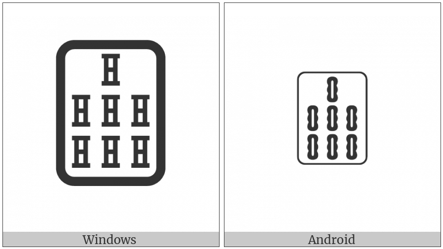 Mahjong Tile Seven Of Bamboos on various operating systems