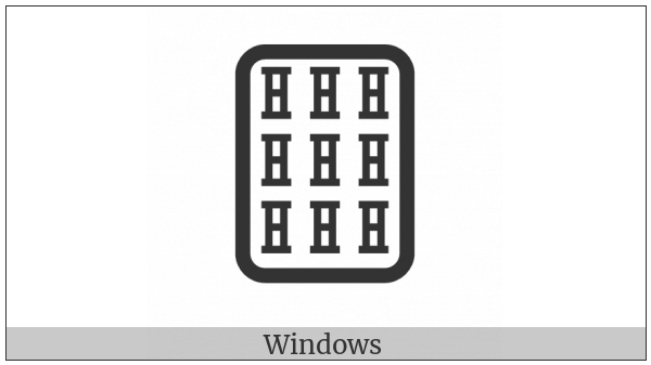 Mahjong Tile Nine Of Bamboos on various operating systems