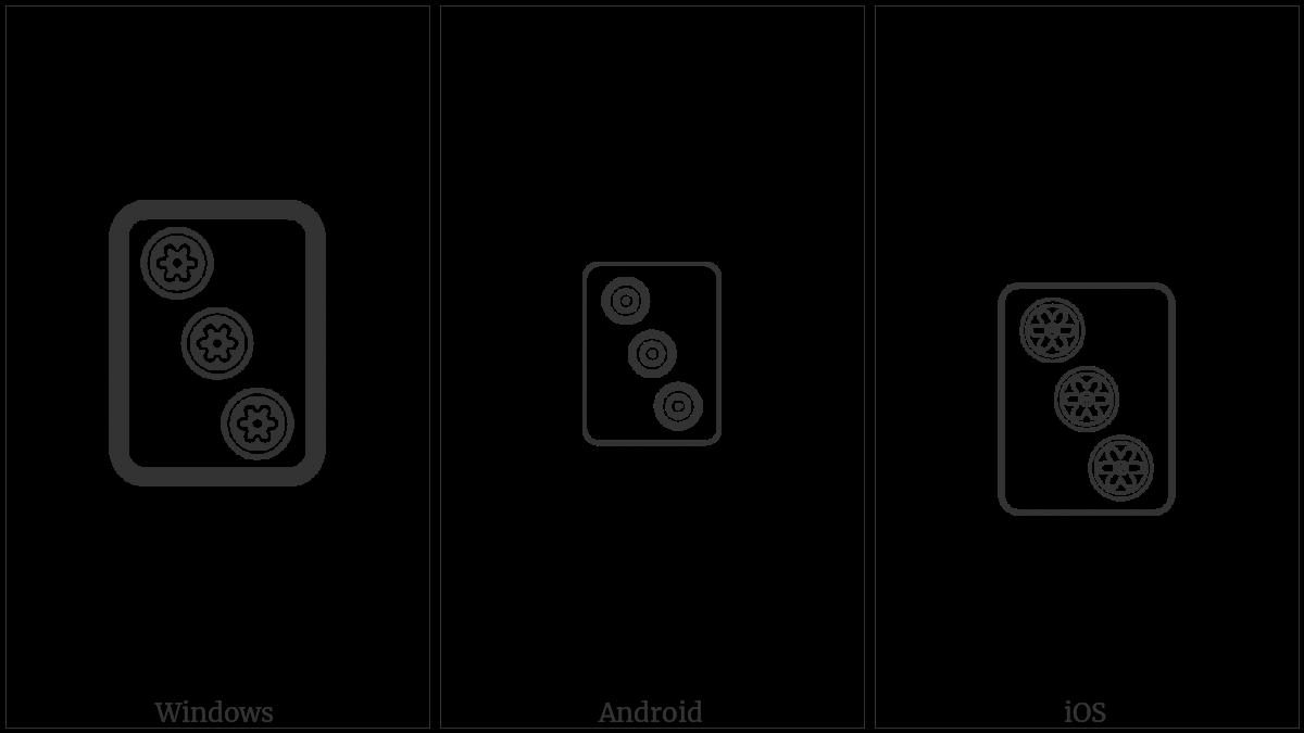 Mahjong Tile Three Of Circles on various operating systems