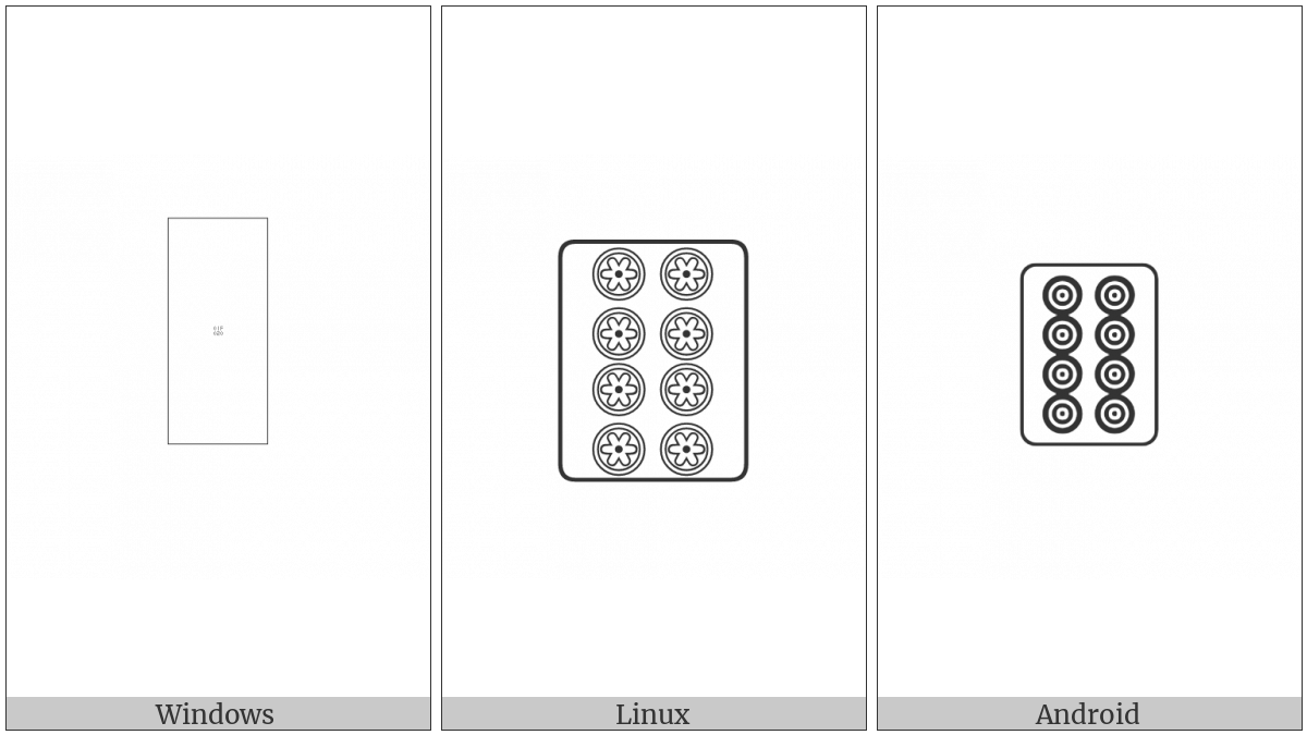 Mahjong Tile Eight Of Circles on various operating systems